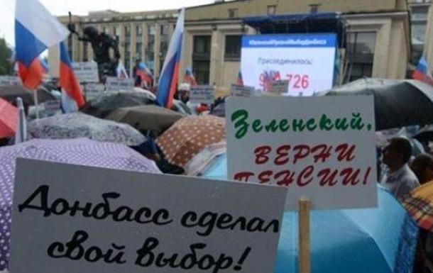 Київ не володіє інформацією про ситуацію в ОРДЛО. Реінтеграція може вдарити по е