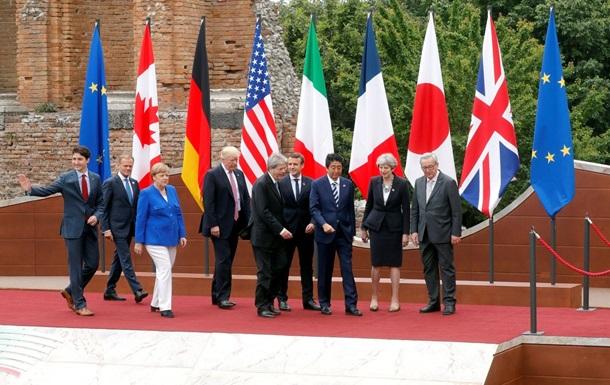 Саммит лидеров G7 могут перенести на конец июня