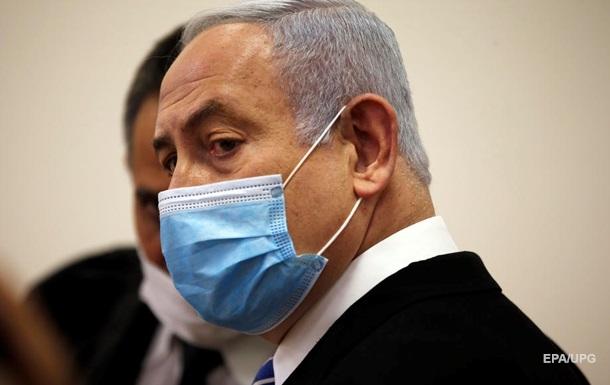 В Израиле начался судебный процесс над Нетаньяху