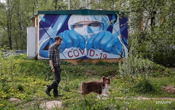 У Росії майже дев ять тисяч нових випадків COVID-19