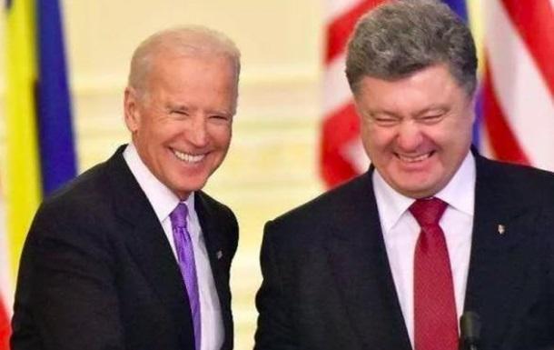 Бывший президент Украины – государственный изменник или жертва клеветы?