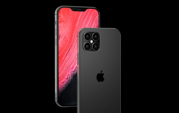 Розкрито ціну всіх iPhone 12