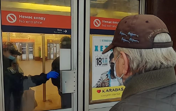 Роботу київського метро показали на відео