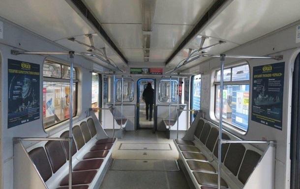 Метрополітен пояснив низький пасажиропотік