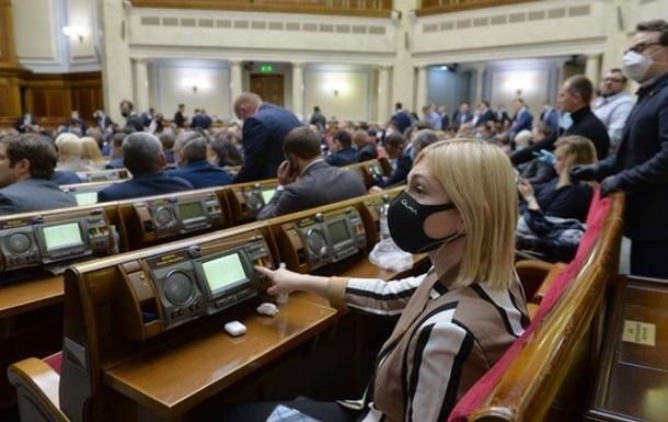 Через хворого депутата Арістова перевірили 70 його колег