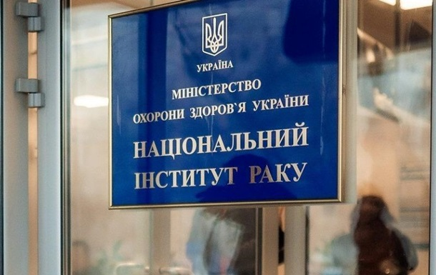 У Києві побили заступника головлікаря Інституту раку