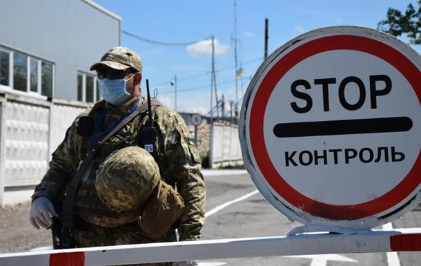 На Донбассе пункты пропуска переходят на летний режим
