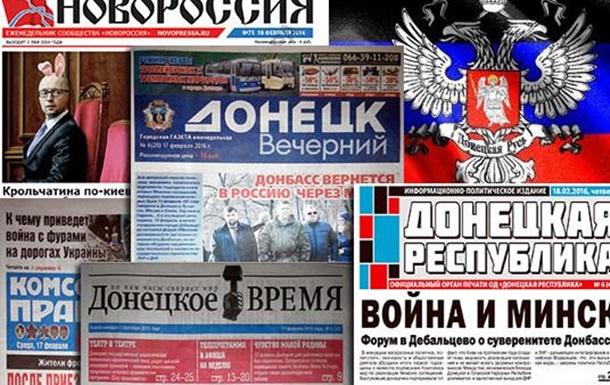 Стало відомо, як Росія контролює ЗМІ в ОРДЛО