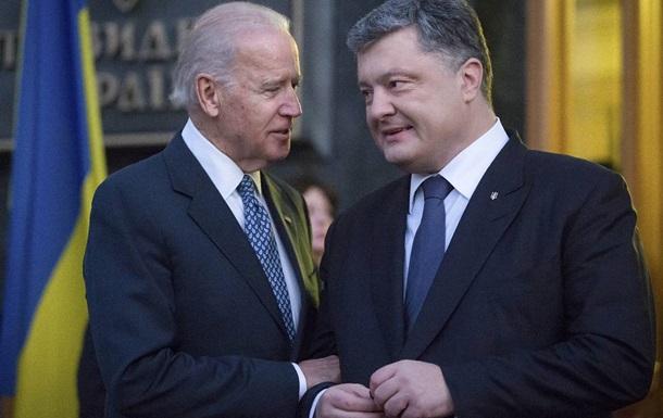 ГБР ищет, кто записывал Порошенко и Байдена - СМИ