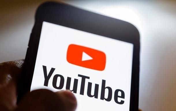 В YouTube появилась функция напоминания о сне