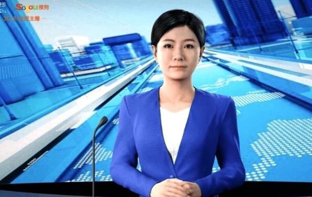 Новинне агентство в Китаї створило віртуального ведучого