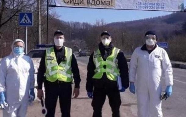 Как Украина из карантина выходит