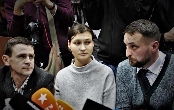 Защита Яны Дугарь внесла за нее залог