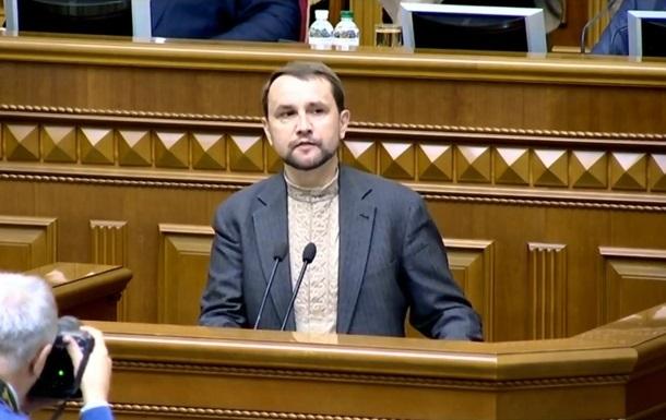 Вятрович не согласился с решением суда по символике СС