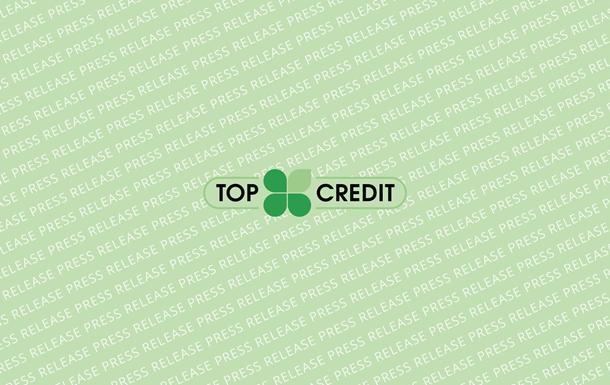 Пресс-релиз компании Топ-кредит : официальная позиция по ситуации с коллекторами