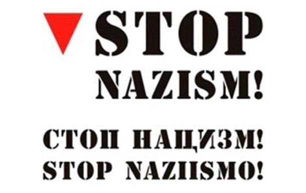 Полиция обязана усердно следить за исполнением закона запрета пропаганды нацизма