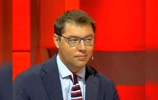 В Україні з явився спецпредставник з питань санкцій