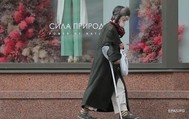 Назван минимальный уровень бедности в Украине