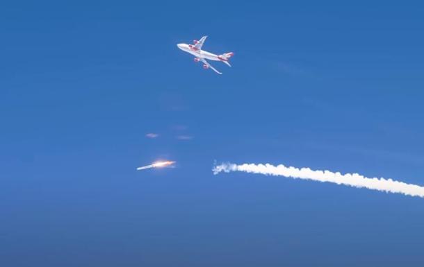 Невдалий старт ракети з літака потрапив на відео