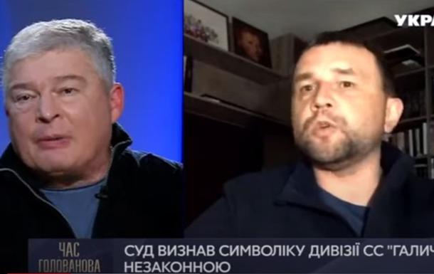 Червоненко поскандалил с Вятровичем в прямом эфире