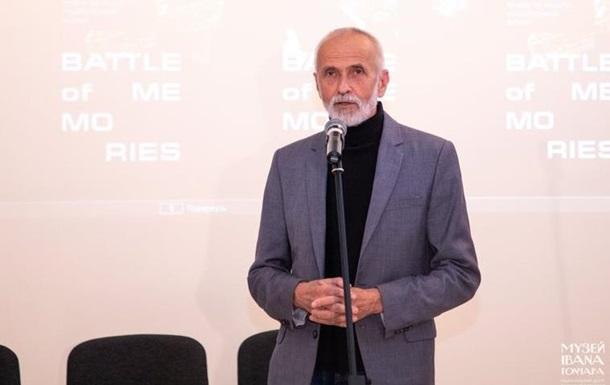 Директор музея рассказал о просьбе Порошенко о выставке