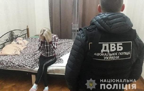 В Одесі ліквідували мережу борделів