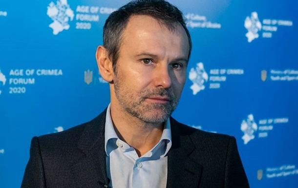 Вакарчук подав декларацію за 2019 рік