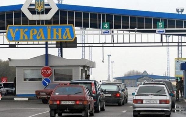 Украина возобновила работу шести пунктов пропуска на границе с Молдовой