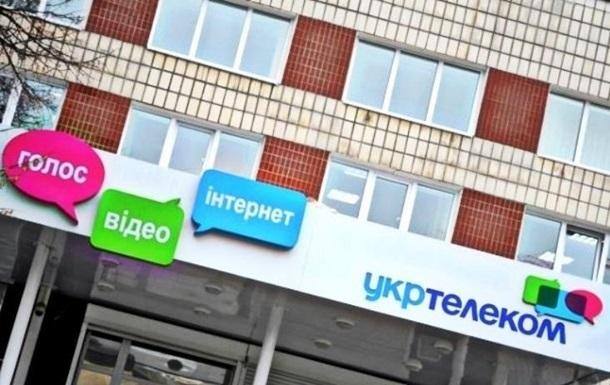 Интернет от Укртелеком работает с перебоями по всей Украине