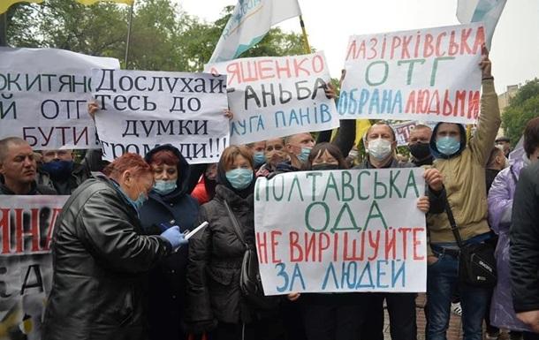 Под Кабмином проходит акция протеста тергромад