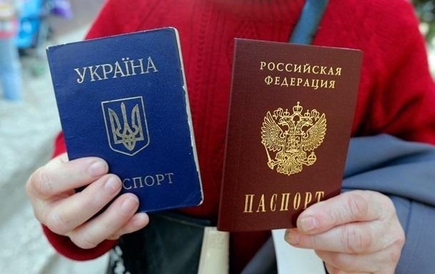 Жителей Донбасса и Крыма с паспортом РФ не будут лишать гражданства