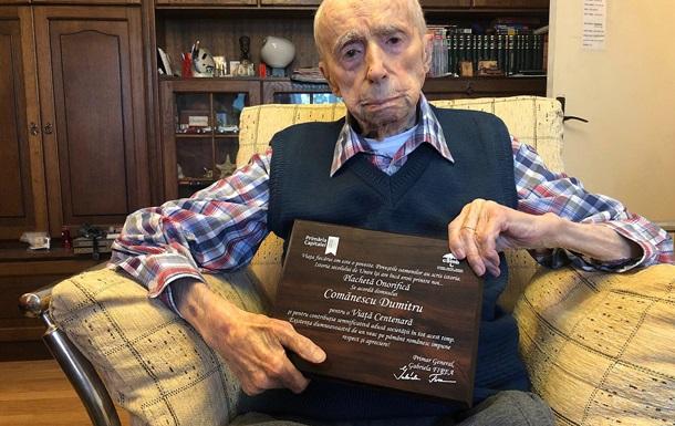 Найстаршим чоловіком у світі став 111-річний румун