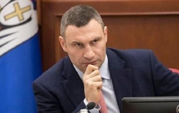 Кличко снова хочет стать мэром Киева