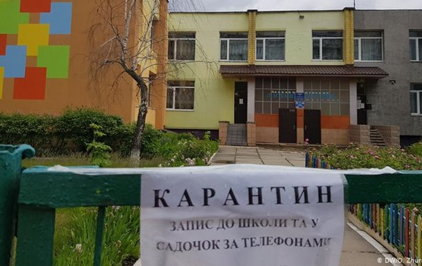 Коронавірус в Україні: як відновлюють роботу київські дитячі садки