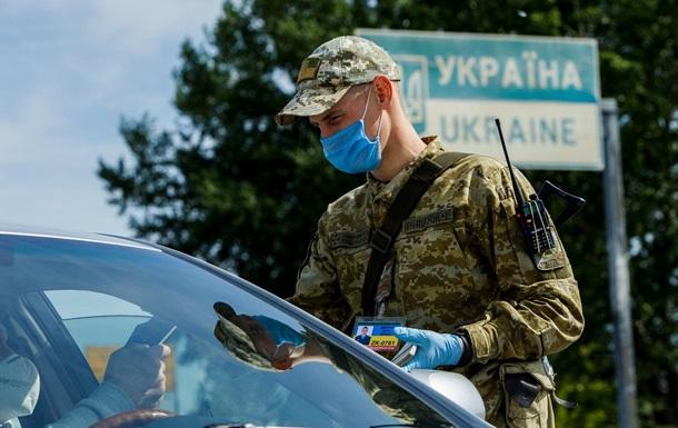 Словаччина і Молдова відкривають кордони з Україною