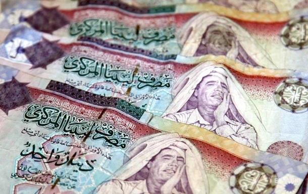 В РФ отрицают незаконность поставок банкнот Ливии