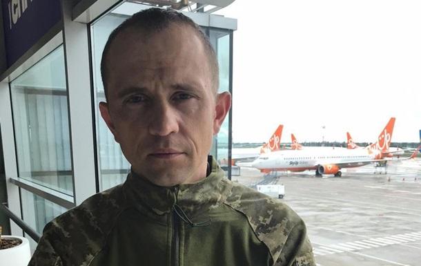 Пограничники спасли иностранца в аэропорту Киева