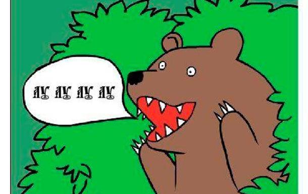 Реальные причины повышения боевой готовности в ДНР