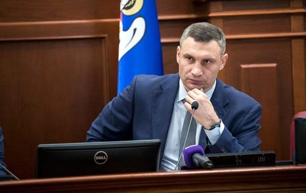 Кличко 'пробежал под каштанами' за всех киевлян