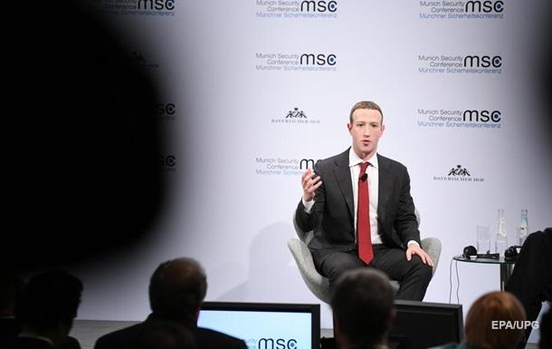 Цукерберг рассказал, почему Facebook не блокирует посты Трампа