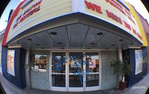 Демонстранты в Лос-Анджелесе испортили кинотеатр Тарантино