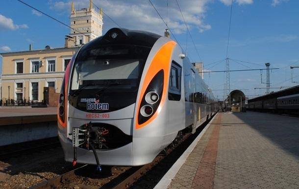 Ukrzaliznytsia launched a passenger train