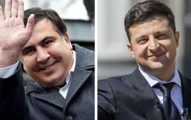 Саакашвили принесет Зеленскому поддержку американских демократов