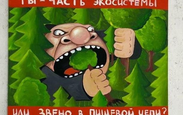 Хакери публікують листування кремлівських політтехнологів щодо інтелігенці Росії