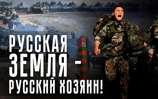 История русско-китайского вопроса ещё далеко не закончена!