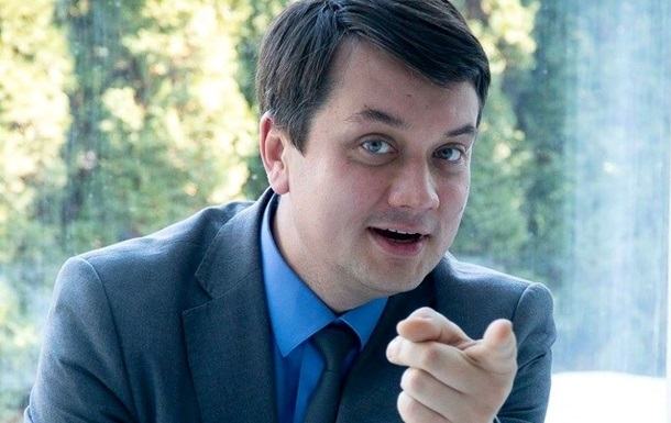 Спікер Ради розповів історію боргу в $1 млн