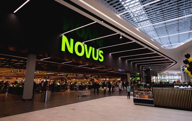 Карантин – не завада розширенню! Novus святкує чергове відкриття магазину