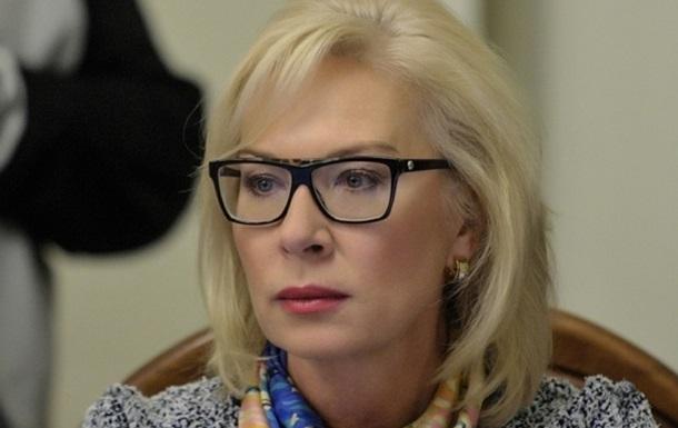 Денисова вступилась за суррогатных матерей