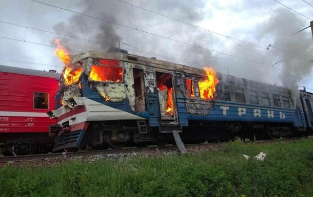 У Кіровоградській області згоріла електричка