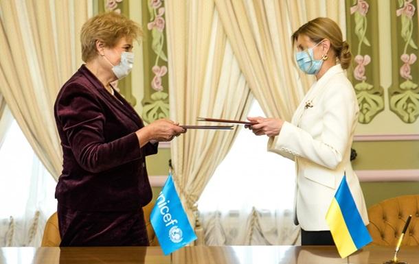 Жена Зеленского подписала меморандум по правам детей с ЮНИСЕФ
